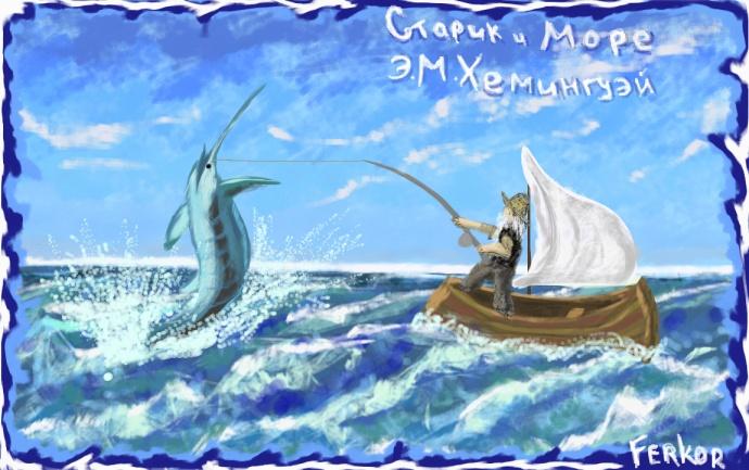 рисуем рыбак и море