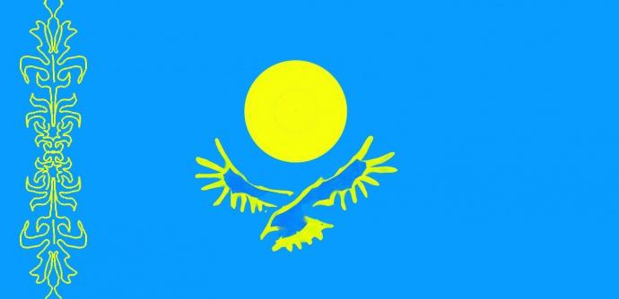 Патриот казахстана рисунок