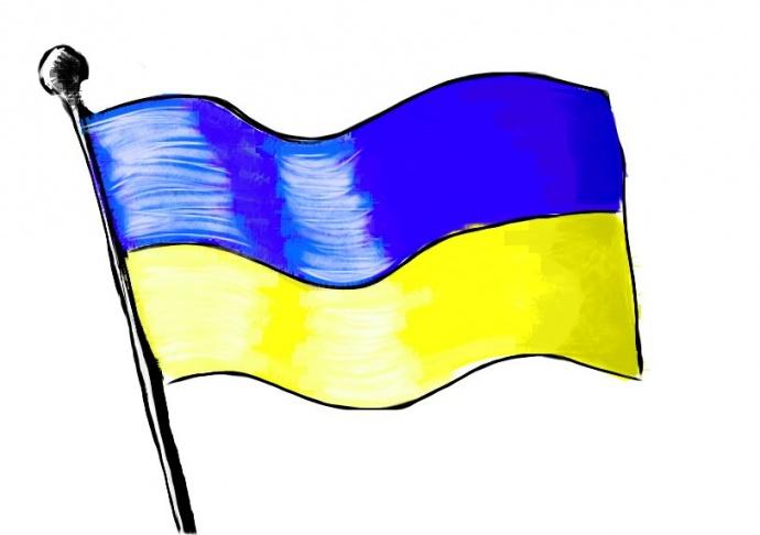 Рисунки на флагах украины