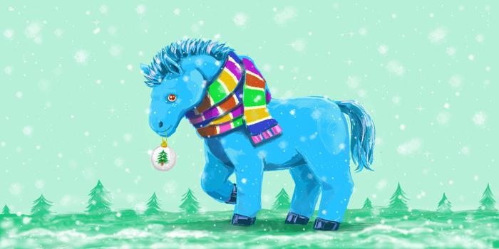 С наступающим годом синей лошади!